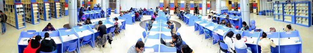 Campus Universidad Continental - Centro de documentación